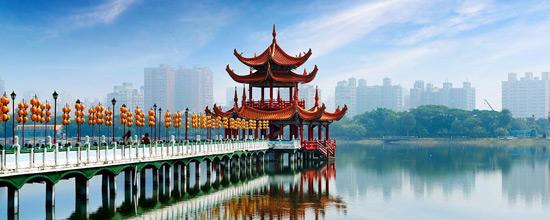Curso Acupuntura Taiwan - Viaje de Formación y Estancia Clínica de Acupuntura en Universidad de Medicina China en Taiwán