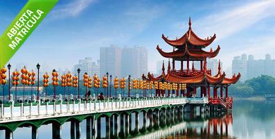 Viaje de Formación y Estancia Clínica de Acupuntura en Universidad de Medicina China en Taiwán